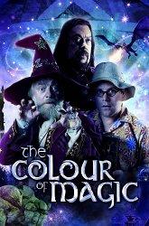 Постер Цвет волшебства