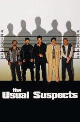 Постер Подозрительные лица