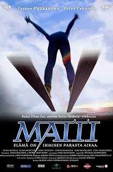 Постер Матти