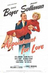 Постер Любовное свидание
