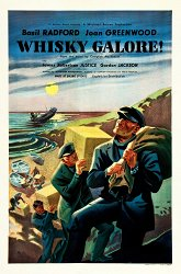 Постер Виски в изобилии