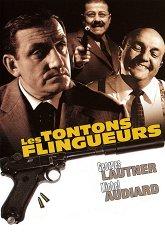 Постер Дядюшки-гангстеры