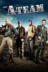 Постер Команда «А»
