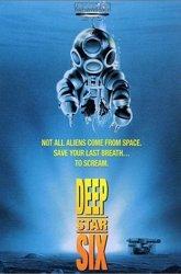 Постер Глубоководная станция