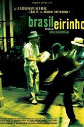 Постер Бразилейриньо