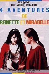 Постер Четыре приключения Ренетт и Мирабель