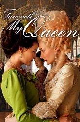 Постер Прощай, моя королева