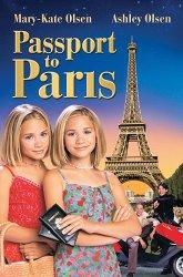 Постер Паспорт в Париж