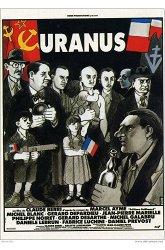 Постер Уран