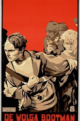 Постер Волжский бурлак