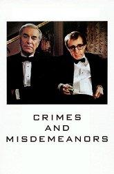 Постер Преступления и проступки
