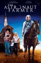 Постер Астронавт Фармер
