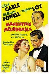 Постер Манхэттенская мелодрама