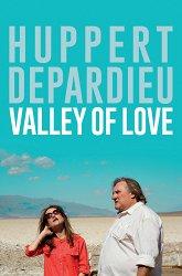 Постер Долина любви
