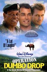 Постер Операция «Слон»