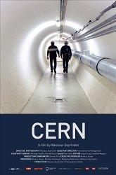 Постер ЦЕРН