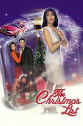 Постер Подарки к Рождеству
