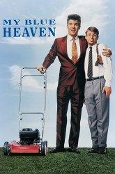 Постер Мои голубые небеса