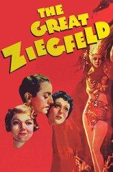 Постер Великий Зигфельд