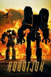 Постер Робот Джокс