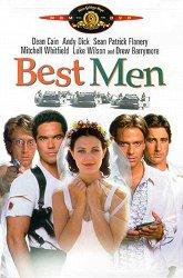 Постер Настоящие мужчины
