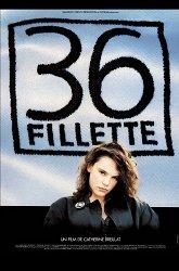 Постер 36-й размер