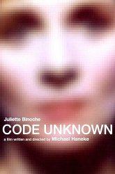 Постер Код неизвестен