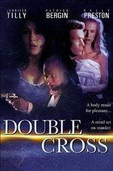 Постер Двойной обман