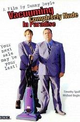 Постер Пылесосить голышом в раю