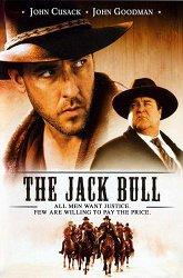 Постер Джек Булл