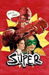 Постер Супер