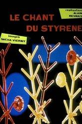 Постер Песнь о Стироле