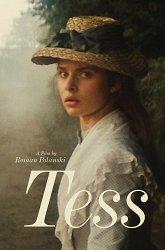 Постер Тэсс