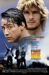Постер На гребне волны