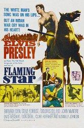 Постер Пылающая звезда