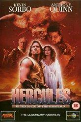 Постер Геркулес и лабиринт минотавра