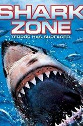 Постер Акула Юрского периода