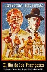 Постер Жил-был мошенник