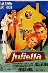 Постер Жюльетта
