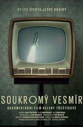 Постер Личный космос