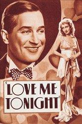 Постер Полюби меня в эту ночь
