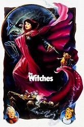 Постер Ведьмы