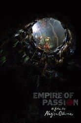 Постер Империя страсти