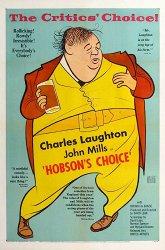 Постер Выбор Гобсона