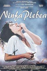 Постер Нимфа
