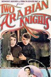 Постер Два арабских рыцаря