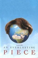 Постер Вечный мир