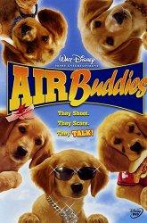 Постер Принцы воздуха