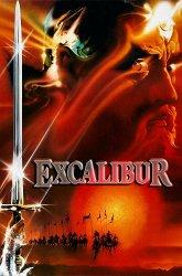 Постер Экскалибур