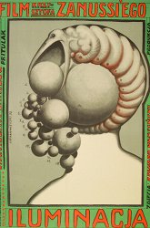 Постер Иллюминация